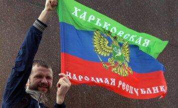 Активисты в Харькове отказались от референдума 11 мая