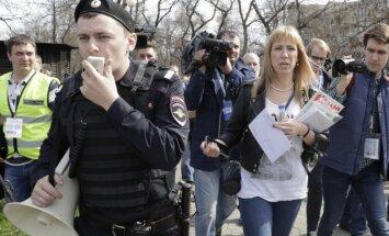Протесты в России: Путина призывают не участвовать в выборах президента