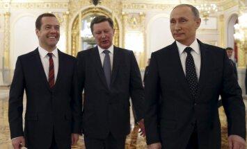 Bloomberg: Россия и США достигли компромисса по сирийским переговорам