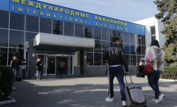 Подозреваемый в подготовке терактов в Крыму рассказал о плане взорвать аэропорт