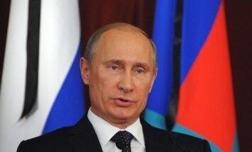 Японцы подарили Путину маленького Хатико