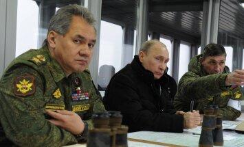 Путин присвоил частям российской армии имена украинских городов