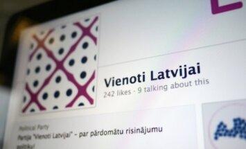"""Партия """"Едины для Латвии"""" готова участвовать в выборах в Рижскую думу"""