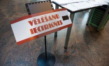 Члены Латгальской партии смогут сами выбирать, по какому списку баллотироваться на выборах в Сейм