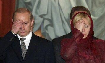 СМИ: бывшая жена Путина вышла замуж и сменила фамилию