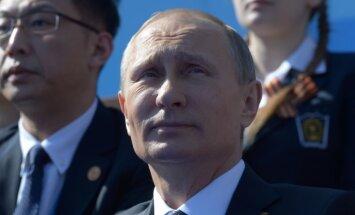 Путин поблагодарил ветеранов и союзников за разгром нацизма