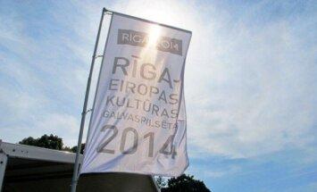 'Rīga 2014' starptautiskajā forumā tiks prezentēts pētījums par Eiropas kultūras galvaspilsētas projektu