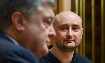 Бабченко согласился стать гражданином Украины
