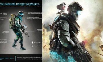 Ilustrācija: Krievijas 'nākotnes karavīrs' līdzinās datorspēles varonim