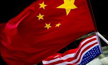 Китай подал иск в ВТО против пошлин США