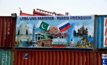 Uz plakāta Pakistānā Milda attēlota kā viens no Krievijas kultūras pieminekļiem