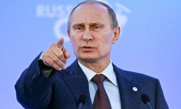 """Путин обратился к """"ополчению Новороссии"""""""