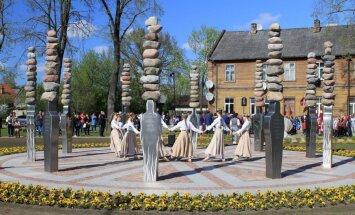 Foto: Kā Jelgava svinēja 4. maiju Latvijas simtgadē