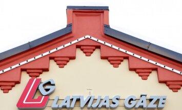 """""""Газпром"""" и другие акционеры согласились разделить Latvijas Gāze на две компании"""