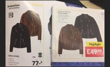 Литовцы возмутились ценами в магазинах Lidl: в Литве куртка дороже, чем в других странах Европы
