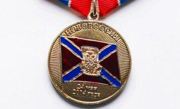 Гапоненко наградили за создание Малороссии