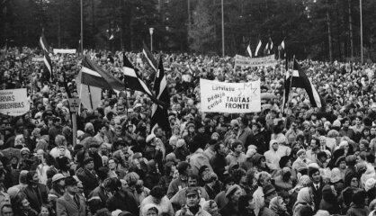 1988 год: Начало Атмоды