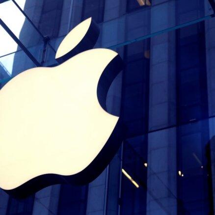Зеленский сравнил историю Украины с судьбой Apple