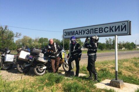 Latviešu dēkaiņu ceļojums uz Kaukāzu. 2. daļa – problēmas uz robežām