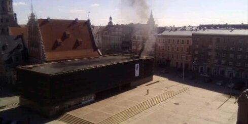 Ugunsgrēks Okupācijas muzejā - skats no RTU augstceltnes