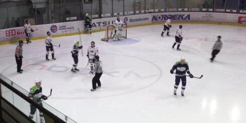 Latvijas hokeja čempionāts: HK Mogo - HK Kurbads