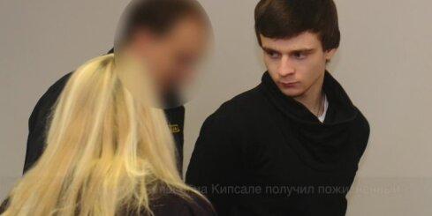 Убийца двух женщин на Кипсале получил пожизненный срок