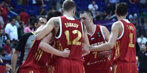 Евробаскет-2017: Россия начинает с победы над Турцией