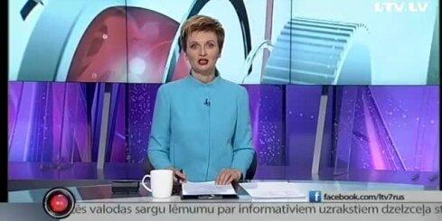 LTV7: Американские военные в Латвии будут ненаказуемыми?