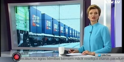 LTV7: