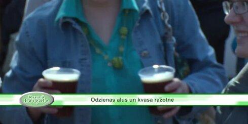 Odzienā atklāj alus un kvasa brūzi