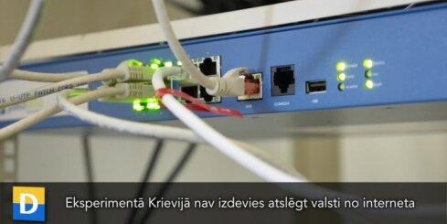 Eksperimentā Krievijā nav izdevies atslēgt valsti no interneta