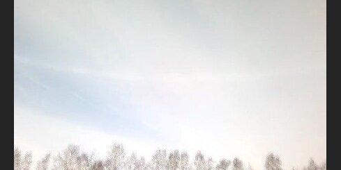 Saules halo Salacgrīvā