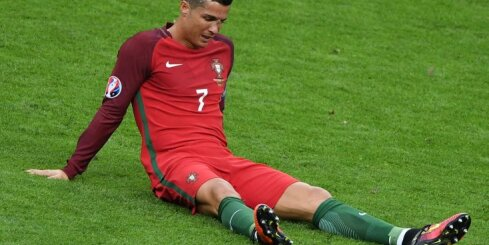 Все о финале Евро-2016: от слез горя до слез счастья