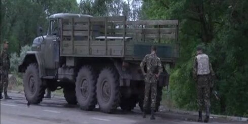 ЕС дал России три дня на урегулирование украинского кризиса