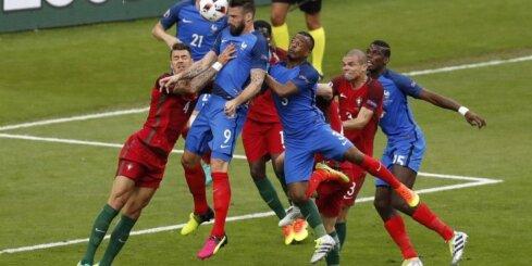 ВИДЕО, ФОТО: Как Португалия обыграла в финале Евро-2016 Францию