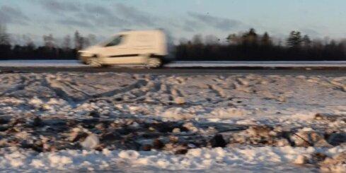 В Эстонии в аварию попал автобус Рига — Санкт-Петербург