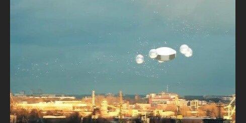 Dīvains objekts virs Rīgas