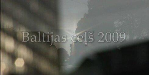 Baltija ceļš 2009 - Patriotisms, vienotība.
