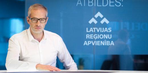 За кого голосовать? На вопросы Яниса Домбурса ответили лидеры Латвийского объединения регионов