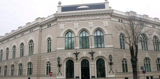 Банк Латвии увеличил прогноз инфляции