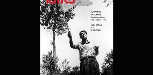 Vents Vīnbergs, 'Rīgas Laiks': Dziesmas spēks