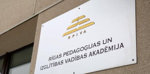 """По закону джунглей. Почему """"внезапное"""" объединение RPIVA и LU касается всех студентов страны"""