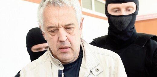 Сегодня возле здания Полиции безопасности пройдет пикет за освобождение Гапоненко