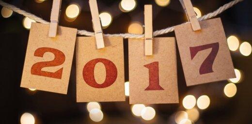 Главные книги, фильмы, музыка: каким мы запомним 2016 год