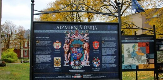 Liepājā Polijas vēstniecība atgādināja par Kurzemes hercogistes laikiem
