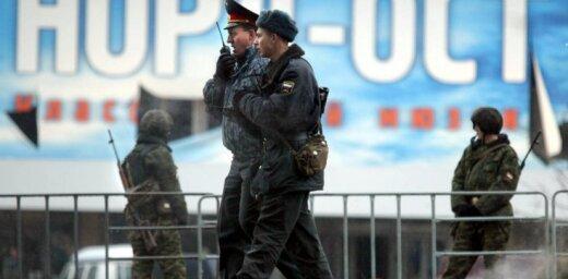 Пособника теракта на Дубровке приговорили к 19 годам