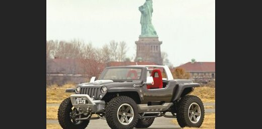 Jeep Hurricane