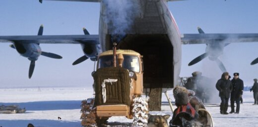 Самолет при взлете в Якутске растерял слитки серебра