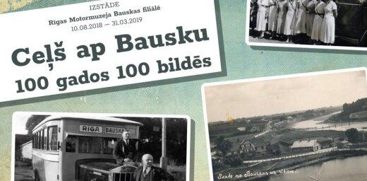 Motormuzeja Bauskas filiālē tiks atklāta vēsturisku fotogrāfiju izstāde