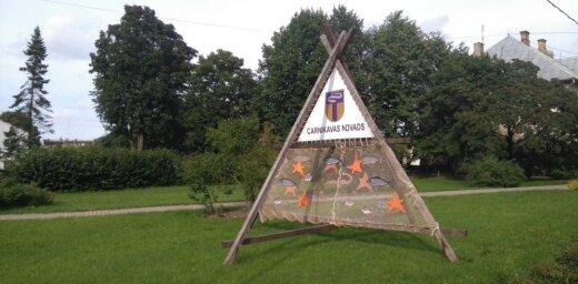 Жители Царникавского края получат льготу по уплате налога на недвижимость в 70%